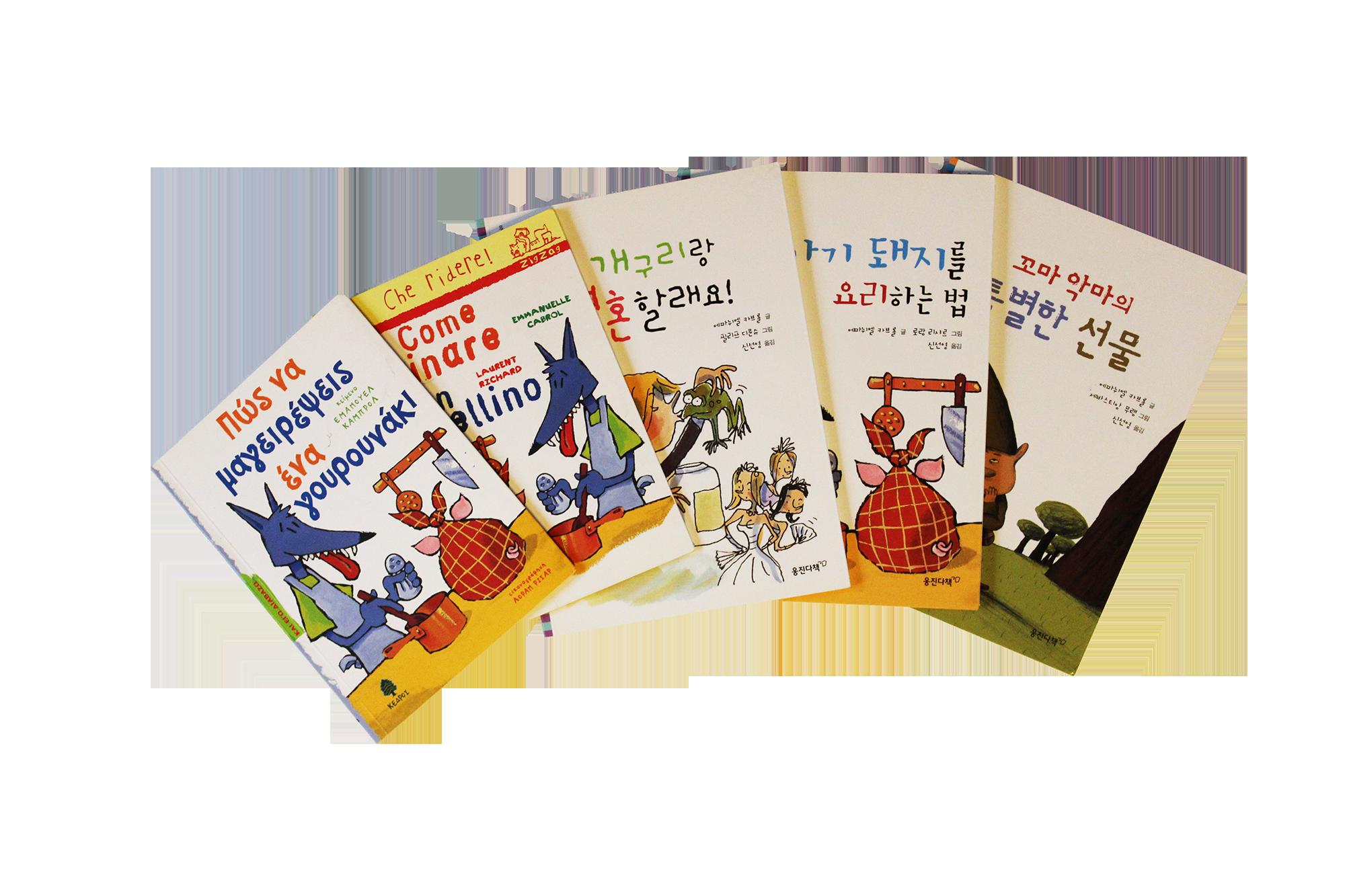 éventail livres traduits